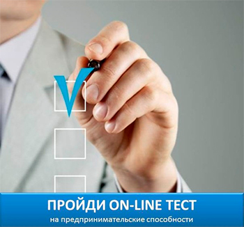 exam43.ru