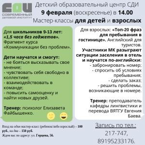 мк 9.02 вариант 1